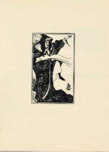 Original print Arte Nouveau 1890