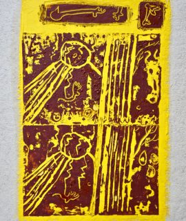 La genesi, es. unico cm. 33 x 24
