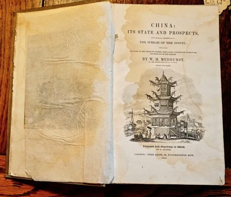 CHINA: ITS STATE AND PROSPECTS. BY W.H.MEDHURST 1840