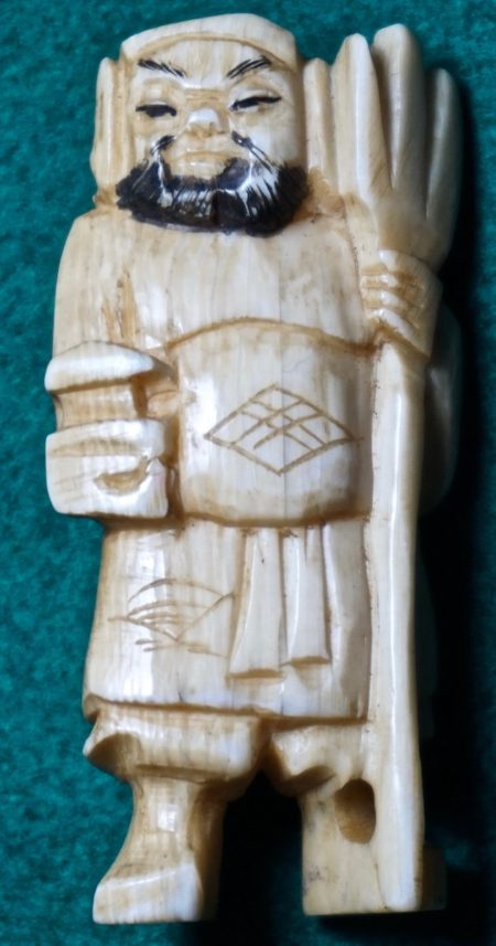 Antique Oriental Ivory Figurine