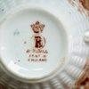 Rare Antique Fenton England Samuel Radford Tea Cup, 1880