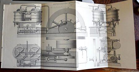 Antique Victorian Print, Refrigerating Apparatus, 1880 ca.