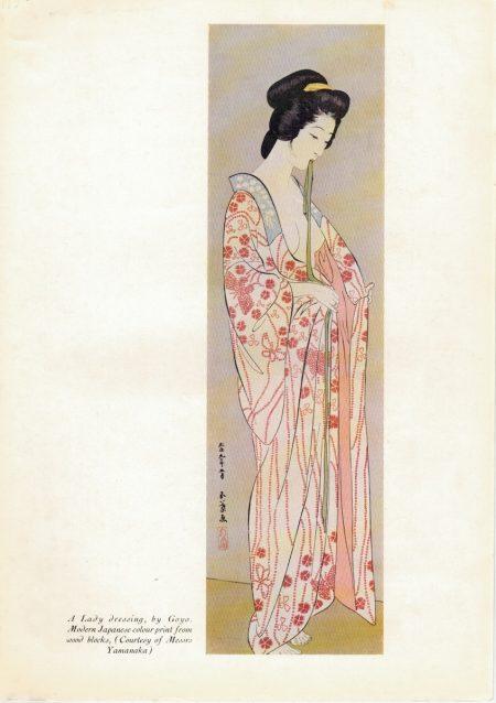 Vintage Japanese Print, A Lady Dressing by Goyo, 1932