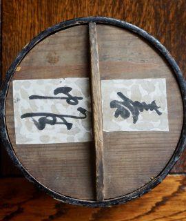 Antique Handmade Oriental Tea Wooden Box, 1800
