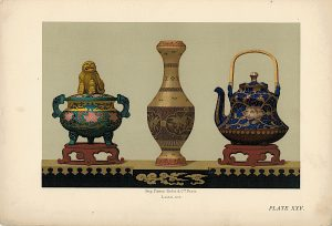 "Lot of 15 Colour Chromolithographs from ""Keramic Art of Japan"", 1881"