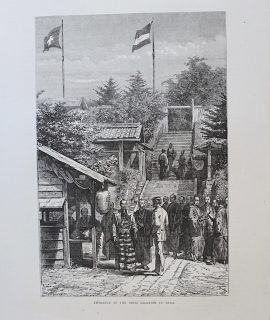 Antique Print, Entrance to the Swiss Legation in Yedo, 1870