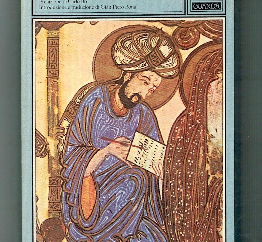 Gibran, Il profeta, Guanda, 1991