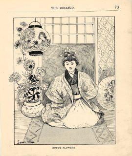 Vintage Print, Koto's Flowers, by Louis Wain, 1890