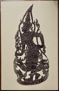 Vintage Quilled Oriental Figure