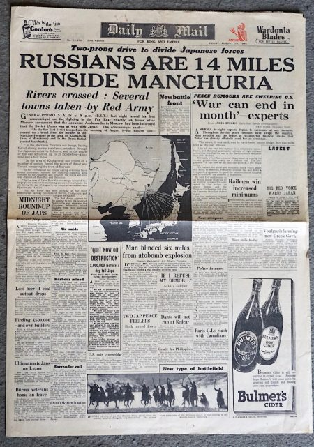 Daily Mail, Russians are 14 miles inside Manchuria, August 10, 1945