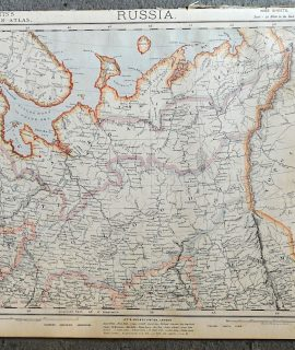 Lot of 7 maps of Russia, 1880