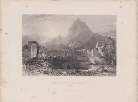 Antique Engraving Print, Temple & Fountain at Zagwhan, 1840
