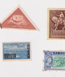Lot of 4 Vintage Postage Stamps