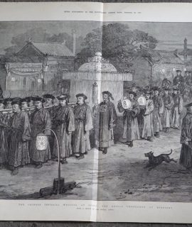 Antique Print, The Chinese Imperial Wedding at Pekin, 1872