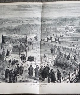 Antique Print, The Temple of Heaven, Pekin, 1875
