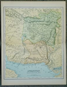 Vintage Print, Afghanistan, Beloochistan, etc. 1901